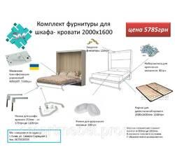 Комплект для шкаф- ліжка двоспального