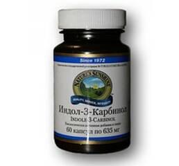 Індол-3-карбінол NSP
