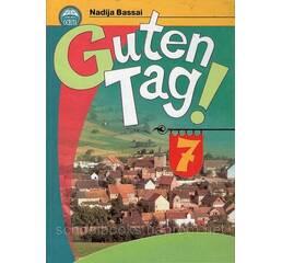 Німецька мова, 7 клас. (Guten Tag!)  Басай Н. П.
