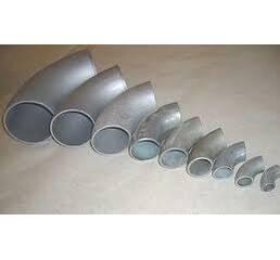 Відведення сталеве коване 45-2190