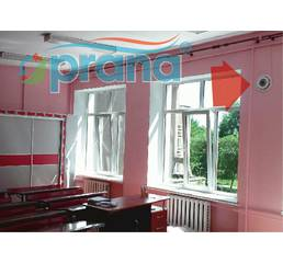 вентиляція для школи і садочку - рекуператор Прана-200G
