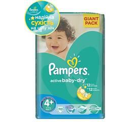 Підгузники Pampers Active Baby-Dry 4+ (9-16кг) 70шт