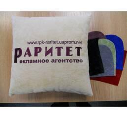 Сувенирные подушки с лого