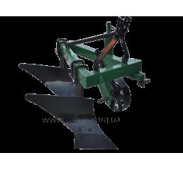 Плуг для мини-трактора ПЛН-2-20 двухкорпусный