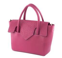 Сумка женская B1 2606 сумка Цвет: малиновый