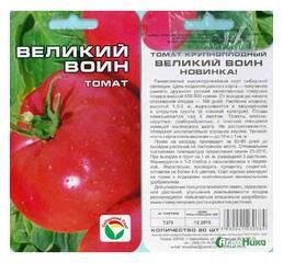 Семена томата Великий Воин