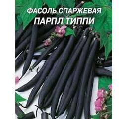 """Семена фасоли спаржевой, кустовой """"Парпл Типпи"""""""