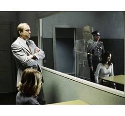 Зеркало Шпион.