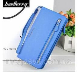 Женский кошелек Baellerry (портмоне, клатч) Синий + сережки в подарок