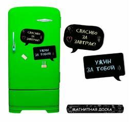 Доска для записей на холодильник Чат