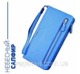 Синий кошелек Baellerry (портмоне, клатч) + серьги-шарики в подарок