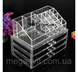 Пластиковый ящик-органайзер для косметики Cosmetic Organizer (косметический органайзер)