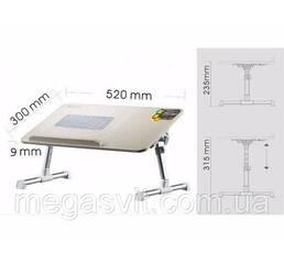 Компьютерный столик Limitless Comfort с кулером (стол для ноутбука Лимитлес Комфорт)
