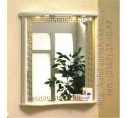 Зеркало на основе с полочкой и подсветкой - Эллада 100