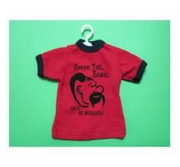 Міні-футболка MINI-F9, купити в Запоріжжі