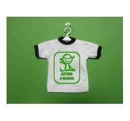 Міні-футболка MINI-F3, купити в Чернігові