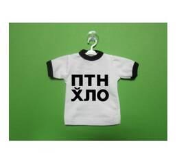 Мини-футболка MINI-F2, купить в Тернополе