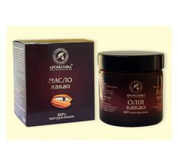 Какао, 100% натуральное масло Ароматика нерафинированное, 15 мл