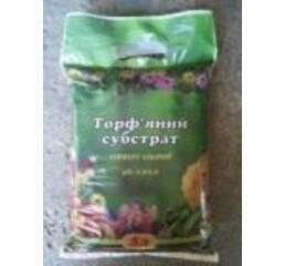 Торфяной субстрат 5 литров, Субстрат, Украина, Полтава, Цена, Фото, Купить.