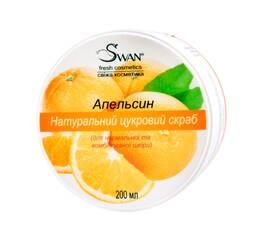 """Натуральный сахарный скраб """"Апельсин"""" (для нормальной, комбинированной кожи), 200 мл"""