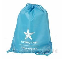 Рюкзаки с логотипом купить в Киеве
