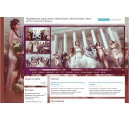 Готовый сайт по предоставлению услуг видео- и фотосъемки