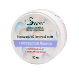 Натуральний дитячий крем з екстрактом лаванди 50 мл (заспокійливий і антимікробний)