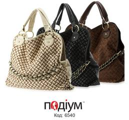 Женская сумка Milinda (6540)