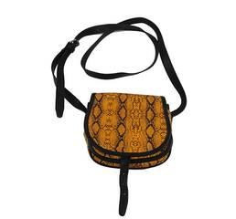 Женская сумка Zara (YELLOW)
