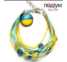 Женский браслет Ukraine (5764)