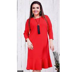 Платье 8512352-1 красный Зима 2017 Украина