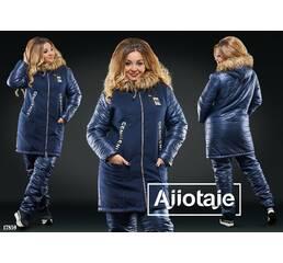 Куртка - 17859 (темно-синий)