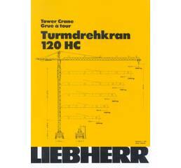 Баштовий кран Liebherr 120