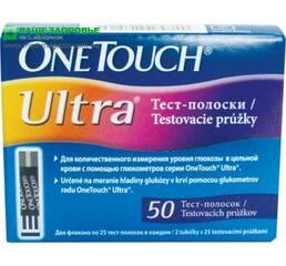 Тест-полоски OneTouch Ultra №50