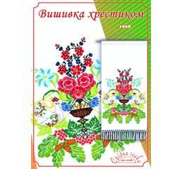 Результати пошуку за запитом «схеми для вишивки» - Укрбізнес 41514b1f5014e