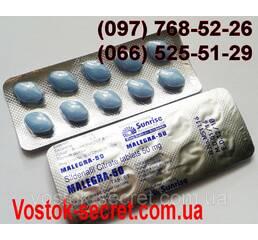 Віагра 50 мг Malegra-50 Дженерик Індія 10 табл. купити в Україні