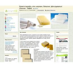 Готовый сайт: продажа парафино-восковой продукции +