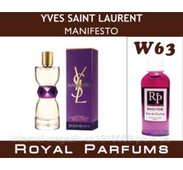 """Жіночі духи на розлив Royal Parfums Yves Saint Laurent """"Manifesto""""   №63    100мл"""