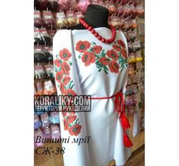 (0000110038) Женская заготовка сорочки