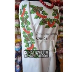 (0000110051) Жіноча заготівля сорочки