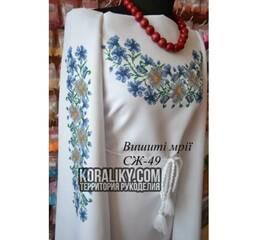 (0000110049) Жіноча заготівля сорочки