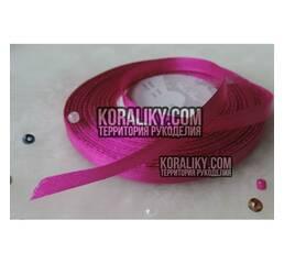 (0020130513) Стрічка атласна одностороння рожева ширина 13 мм