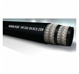Шланг для подачи горячей воды - HW 200 (2SN)