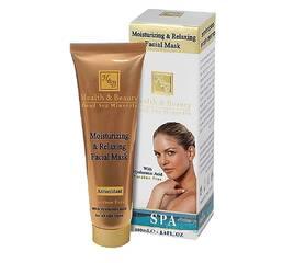 Маска для обличчя Health&Beauty зволожуюча та розслабляюча, Moisturizing&Relaxing Facial Mask 100 мл.