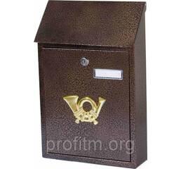 Поштова скринька СП - 3 Мідний антик, Фото