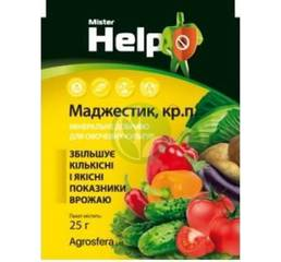 Маджестик для овощей за 25 г