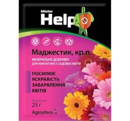 Маджестик для цветущих комнатных и садовых цветов за 25 г