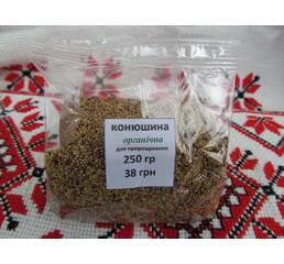Зерно для пророщування конюшина органічна купити в Україні