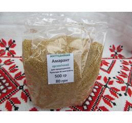 Зерно для пророщування Амарант органічне життєдайне купити в Україні