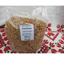 Зерно для пророщування Голомша органічне спельта купити в Одесі